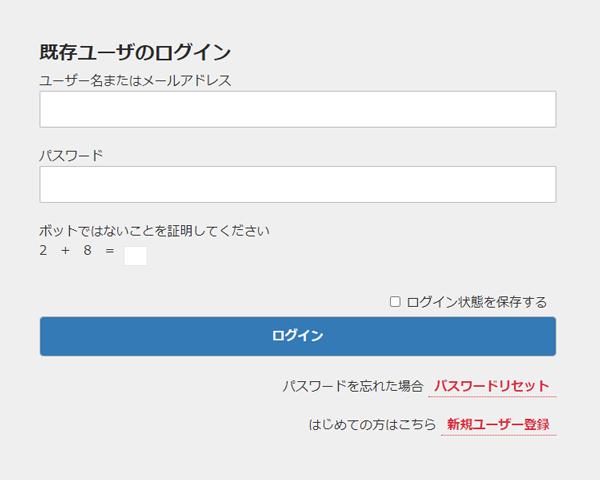 九州ホスピタルショウ-オンライン-申し込み