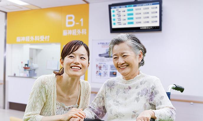 富士通(株)九州支社 MediTrend 外来患者様運用の支援システムソリューション