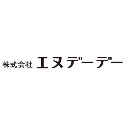 株式会社エヌデーデー
