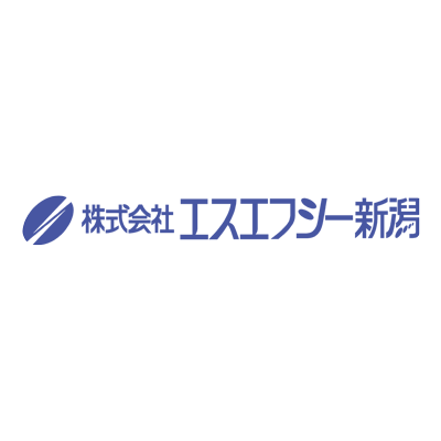 株式会社エスエフシー新潟